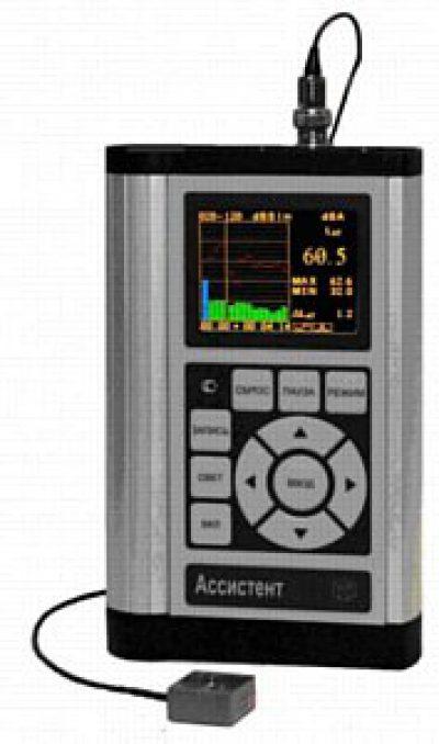 Шумомер, виброметр, анализатор спектра АССИСТЕНТ SI V3RT