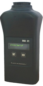 Прибор контроля запыленности воздуха ПКА-01